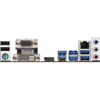 ASRock B450M Pro4 Socket AM4