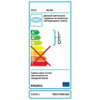 Світильник настінно-стельовий Eglo FUEVA 1 (96166)