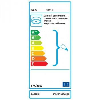 Світильник настінно-стельовий Eglo PASTERI (97611)