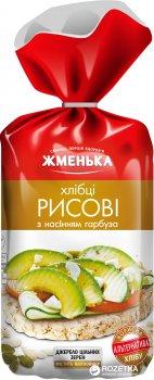 Упаковка хлебцев Жменька рисовые с семенами тыквы 100 г х 16 шт (4820152181237)