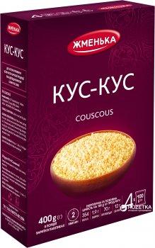 Упаковка крупы пшеничной Жменька КусКус в пакетиках для варки 100 г х 64 шт (4820152180414)