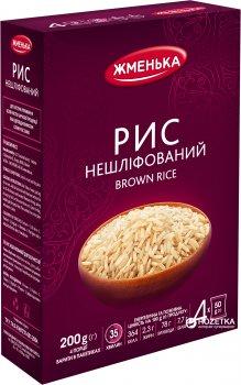 Упаковка риса нешлифованного Жменька длиннозернистый в пакетиках для варки 50 г х 64 шт (4820152182173)