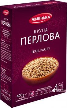 Упаковка крупы перловой Жменька в пакетиках для варки 100 г х 64 шт (4820152182166)