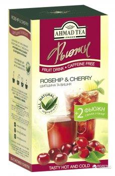 Упаковка чая фруктово-ягодного пакетированного Ahmad Tea Шиповник и Вишня 12 шт по 20 пакетиков (0054881116787)