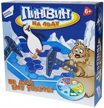 Гра дитяча настільна Dream Makers Пінгвін на льоду (1219) (4812501160475)