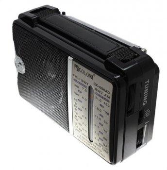 Всехвильовий радіоприймач Golon RX-606ACW, AM/FM/TV/SW1-2, 5-ти хвильовий Чорний (nk7500)