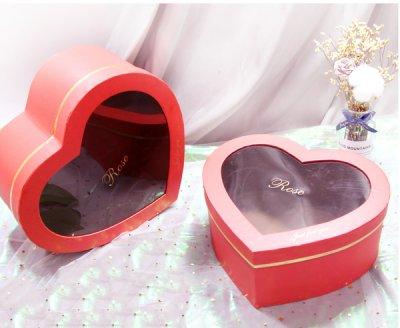 Набір подарункових коробок Ufo картонних 2 шт. Червоних (56201-004 Набір 2 шт. RED серд.)