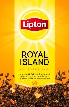 Чай Lipton черный Royal Island байховый листовой с ароматом тропических фруктов и кусочками цедры апельсина 80 г (4823084201851)