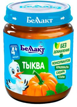 Пюре Беллакт Гарбуз, 100 г (250181)