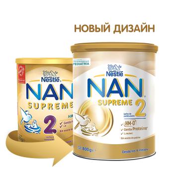 Сухая молочная смесь NAN Supreme 2, 800 г (226961)