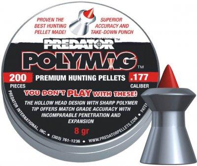 Пули пневматические JSB Polymag, 150 шт/уп, 1,645 г, 6,35 мм
