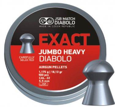 Пули пневматические JSB Diabolo Exact Jumbo Heavy, 250 шт/уп, 1,175 г, 5,52 мм