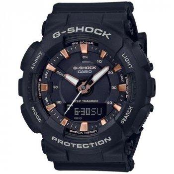 Годинник наручний Casio G-Shock CsG-ShckGMA-S130PA-1AER
