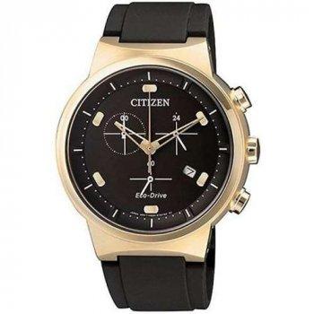 Годинники наручні Citizen CtznAT2403-15E