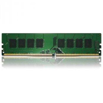 Модуль памяти для компьютера DDR4 8GB 2133 MHz eXceleram (E40821A)