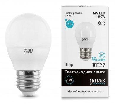 Лампа Гаусса LED Elementary Куля 6W E27 450lm 4100K 1/10/100