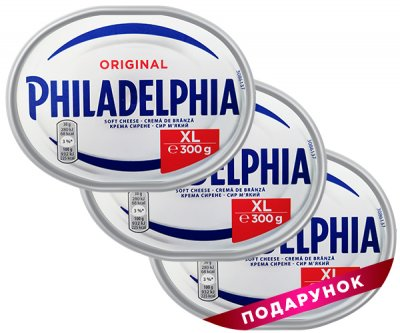 Набор сыров Philadelphia Original 300 г, 2 шт. + 1 шт. в подарок