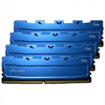 Модуль пам'яті для комп'ютера DDR4 16GB (4x4GB) 2400 MHz Blue Kudos eXceleram (EKBLUE4162417AQ) Тип