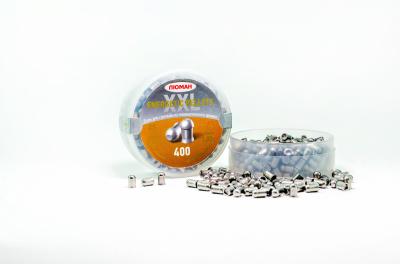 """Кулі """"Люман"""" Energetic Pellets 1,03 г/400 шт."""