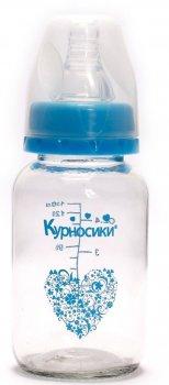 Бутылочка для кормления Курносики стеклянная с силиконовой соской 270 мл (7011)