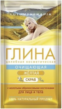 Глина-скраб для лица Lutumtherapia желтая очищающая с абрикосовыми косточками 60 г (4602121006471)