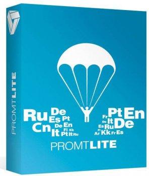 PROMT Lite 20 Багатомовний (Електронна ліцензія. Тільки для домашнього використання) (4606892013454 00002sng)
