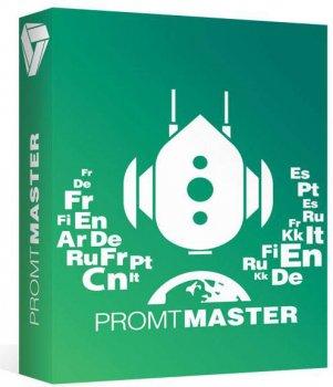 PROMT Master 20 Багатомовний (Електронна ліцензія. Тільки для домашнього використання) (4606892013461 00002sng)