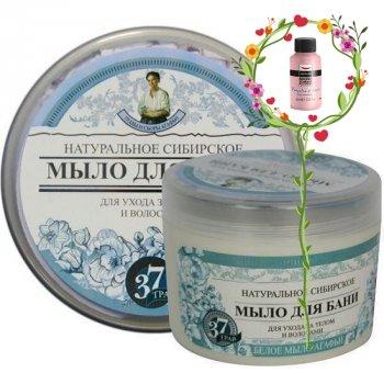 Мыло для волос BANIA AGAFII NATURALNE SYBERYJSKIE BIALE MYDLO 500ML (4744183014213)