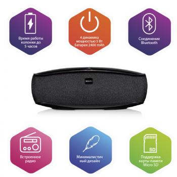 Бездротова Bluetooth колонка SODO L3-LIFE Black JKR | Оригінал | Гарантія