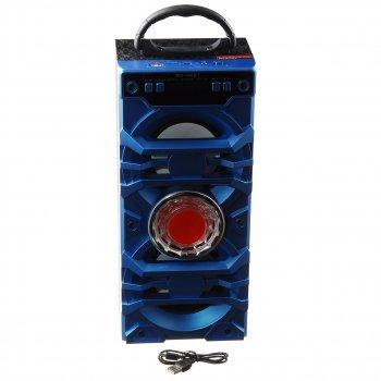 Акустическая система Speaker (MS-190 Bт)