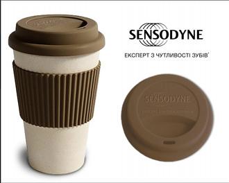 Чашка Sensodyne из экопластика 400 мл (4820127150534)