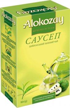 Упаковка зеленого листового чая Alokozay с саусепом 90 г х 2 шт (4820229040696)