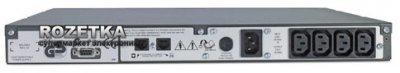 APC Smart-UPS SC 450VA Rack/Tower (SC450RMI1U)