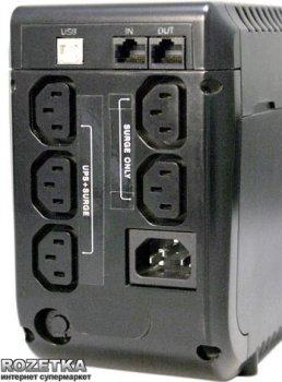 Powercom IMD-825AP LCD