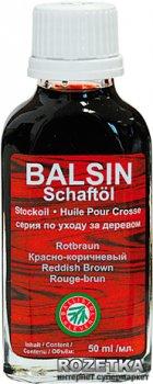 Засіб для обробки дерева Klever Ballistol Balsin Schaftol 50ml (червоно-коричневий) (4290009)