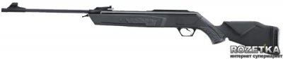 Пневматическая винтовка Umarex Browning Gold (2.4858)