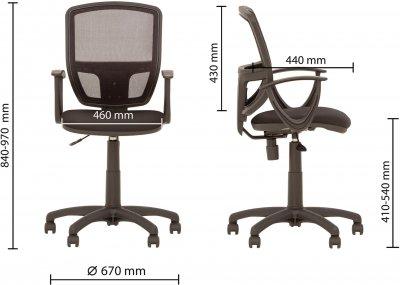 Крісло Новий Стиль Betta GTP C-11