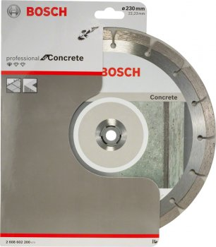 Диск алмазный по бетону Bosch Standart for Concrete 230 x 22.23 мм (2608602200)