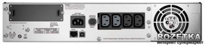 APC Smart-UPS 1500VA LCD RM 2U 230V (SMT1500RMI2U)