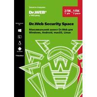 Антивірус Dr. Web Security Space 2 ПК/1 рік (Версія 12.0). Картонний конверт (KHW-B-12M-2-A2)