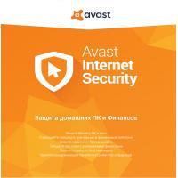 Антивірус comodo antivirus 3 ПК 1 рік Box (4820153970380)