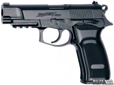 Пневматический пистолет ASG Bersa Thunder 9 Pro 17302 (23702534)