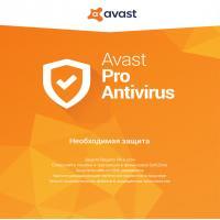 Антивірус Avast Pro Antivirus 3 ПК 1 рік Box (4820153970366)