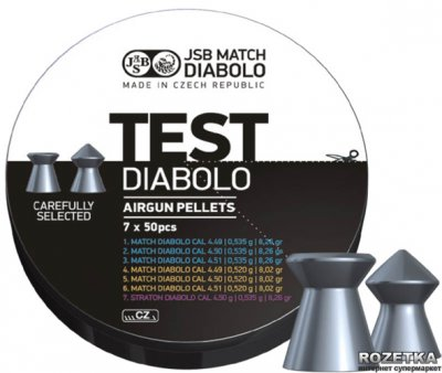 Свинцовые пули JSB Diabolo Test 0.52 - 0.535 г 350 шт (002002-350)