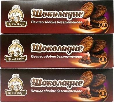 """Упаковка печенья сдобного безглютенового Ay Da Baker """"Шоколадное"""" 190 г х 3 шт (4820217990201)"""