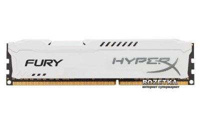 Оперативна пам'ять HyperX DDR3-1600 8192MB PC3-12800 FURY White (HX316C10FW/8)