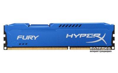 Оперативна пам'ять HyperX DDR3-1866 8192MB PC3-14900 FURY Blue (HX318C10F/8)
