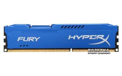 Оперативна пам'ять HyperX DDR3-1866 8192MB PC3-14900 (Kit of 2x4096) FURY Blue (HX318C10FK2/8)