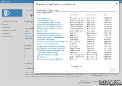 Офісний додаток Microsoft Exchange Online Plan 1 Open ShrdSvr SNGL SubsVL OLP NL Annual Qlfd (Q6Y-00003)
