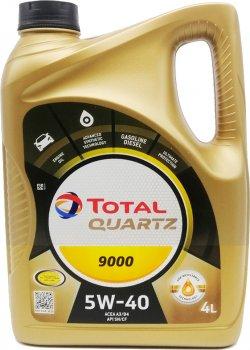 Моторне масло Total Quartz 9000 5W-40 4 л (148597)